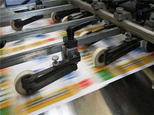 画册印刷价格|威海画册印刷|蓝海印刷有限公司