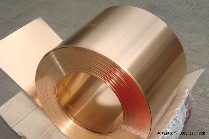 KLF118铜合金