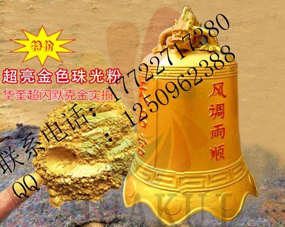 水油通用999黄金粉塑料注塑默克金粉