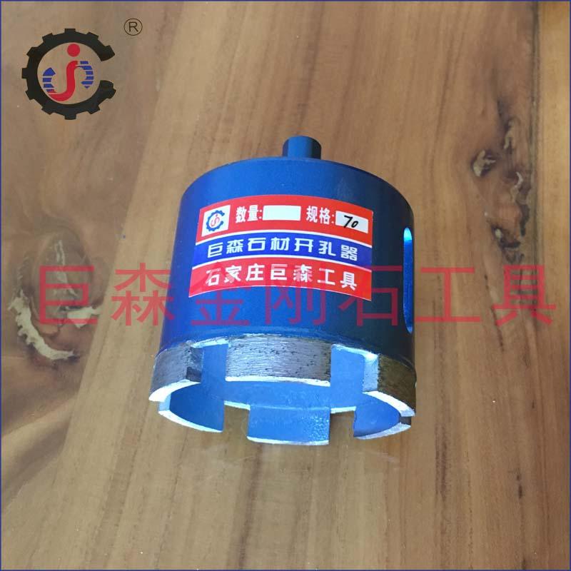 宁波陶瓷开孔器