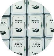 青岛二维码印刷 二维码标签