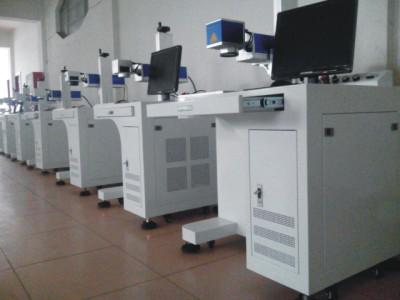 激光打标机维修  光纤激光打标机特价批发
