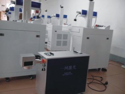 平阳激光打标机维修、上海、浙江激光打标机设备故障维护