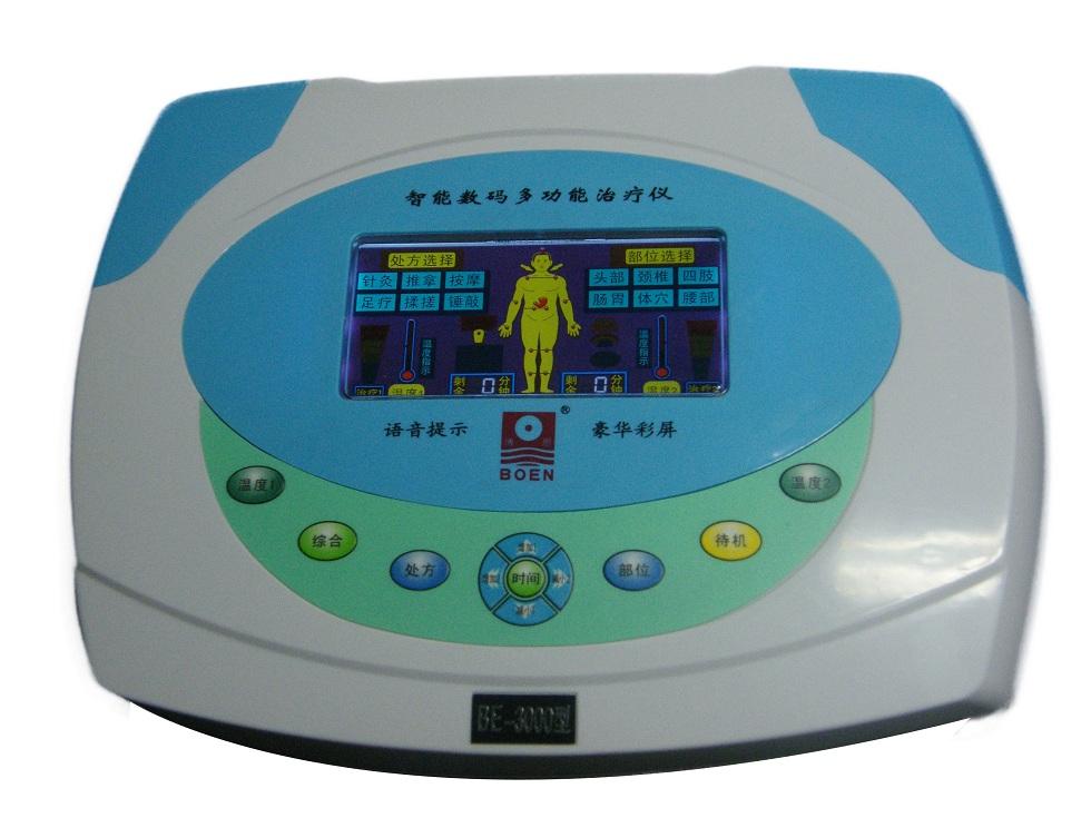 妇科盆腔炎治疗仪,简单省时有效