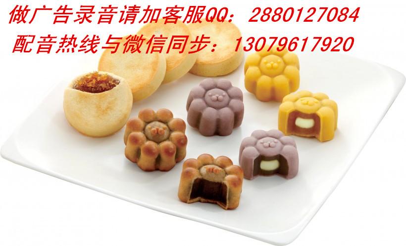 重庆辣子鸡开业宣传广告录音制作广告语音顺口溜录制