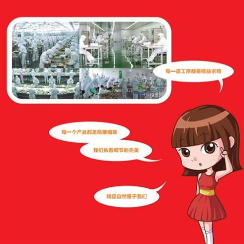 千娇食品,濮阳县休闲食品,休闲食品哪家的好吃