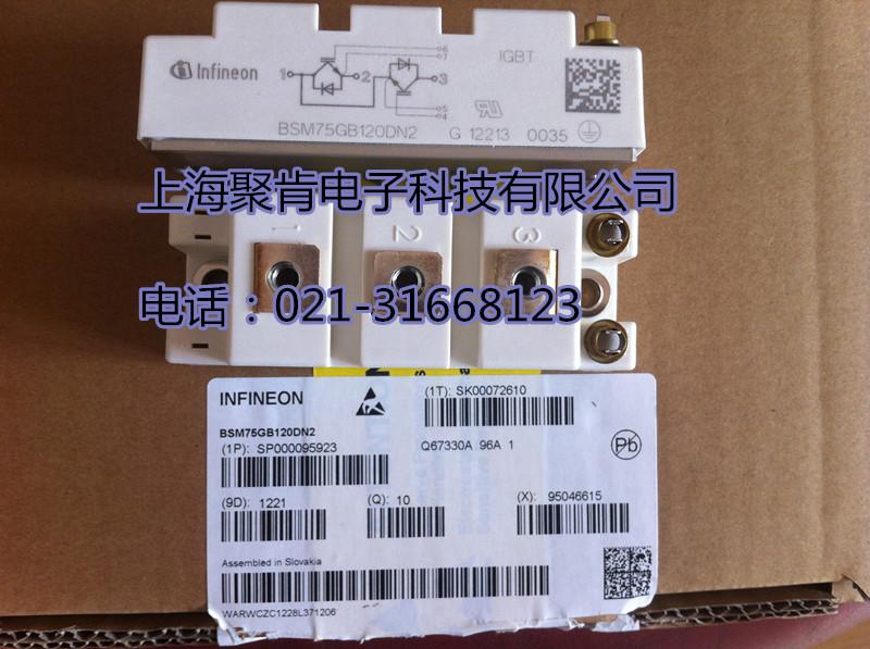 奉贤区BSM300GA120DN2销售价格实惠德国英飞凌IGBT模块BSM200GA120DN2S、