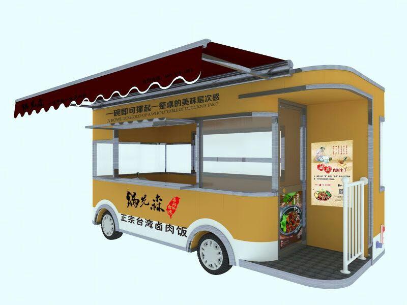 阳泉锅先森台湾卤肉饭供应安全可靠创业新模式