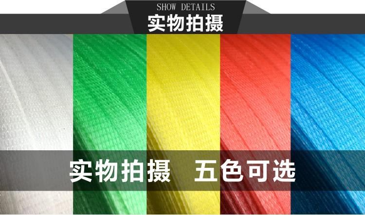 玖明专业生产PP彩色打包带、电子厂专用捆扎带、质量保证