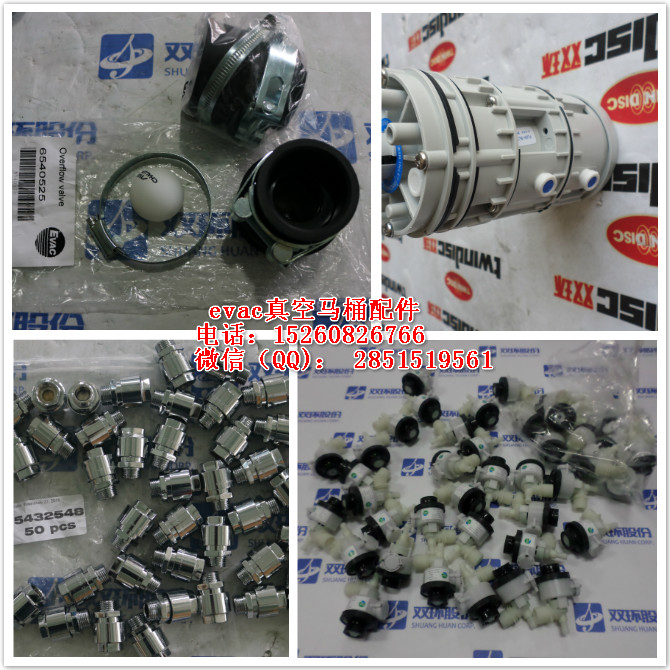 5775500 control mechanism