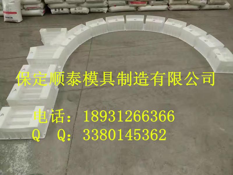 保定顺泰供应拱形护坡模具 拱形护坡塑料模具