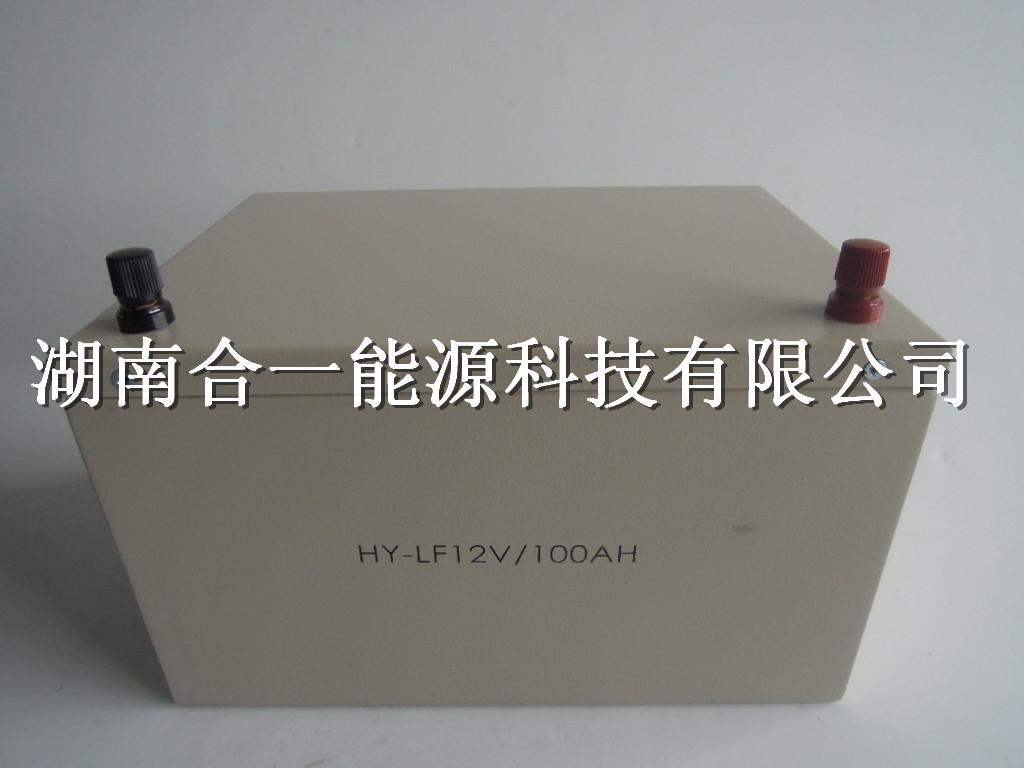 厂价销售HYLF12V-20AH磷酸铁锂储能锂电池组