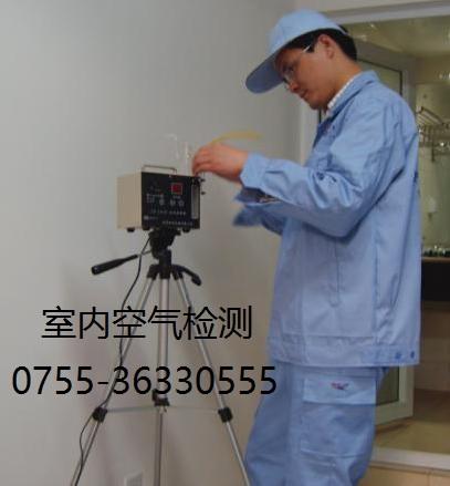 福田空气治理公司,新房甲醛治理,室内除甲醛异味误区
