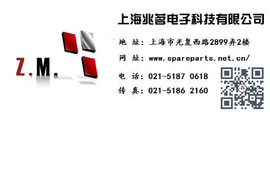 LOGOTEK工业平板电脑PCs - PPC5000系列