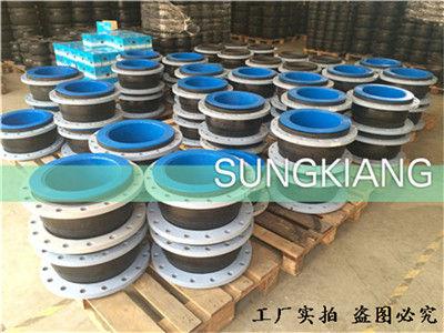 造纸厂用锅炉橡胶接头-厂家-淞江集团