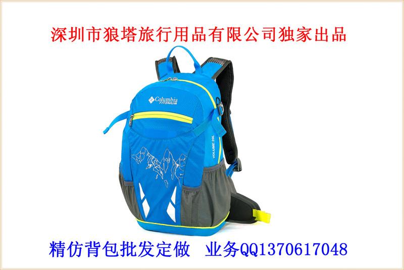 广州其他电脑包电脑背包厂家直销
