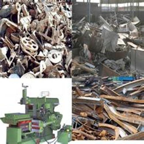 灿明回收|韶关废旧物资回收|废旧物资回收