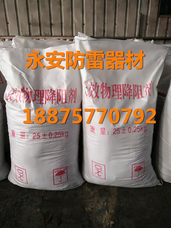 宁波永安系列降阻剂不受水分影响
