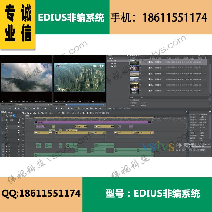 EDIUS电视台学校企业单位视频编辑系统 非编系统