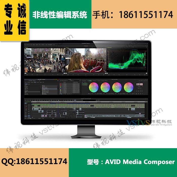 AVID Media Composer全功能电影级、真人秀非编系统