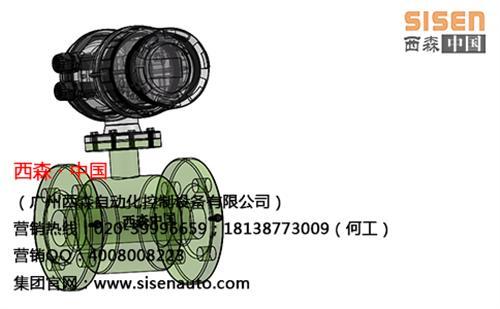 广州大口径电磁流量计、西森、广州大口径电磁流量计厂商