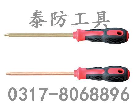 沧州泰防十字螺丝刀供应厂家直销