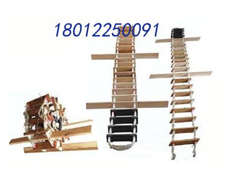 引航员登离船装置木制引航员软梯
