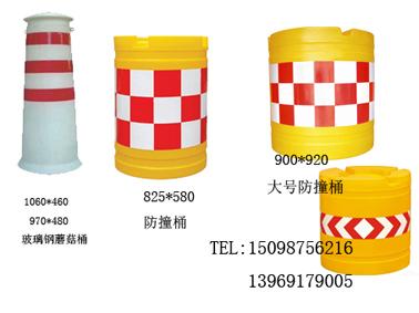 特价#长岛防撞桶【400*700】吹塑小桶【塑料防撞桶厂家】