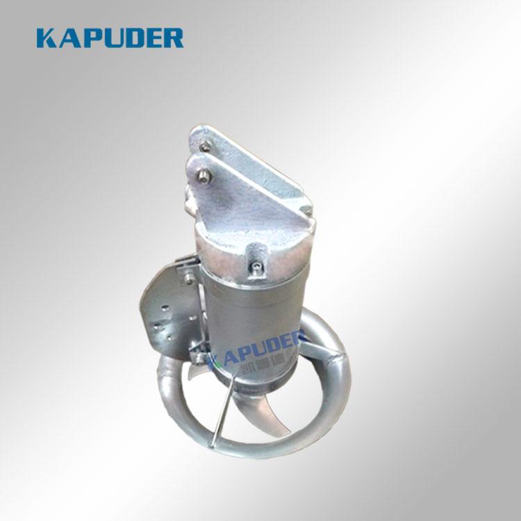 潜水搅拌机 QJB0.37/6-220/3 凯普德搅拌器