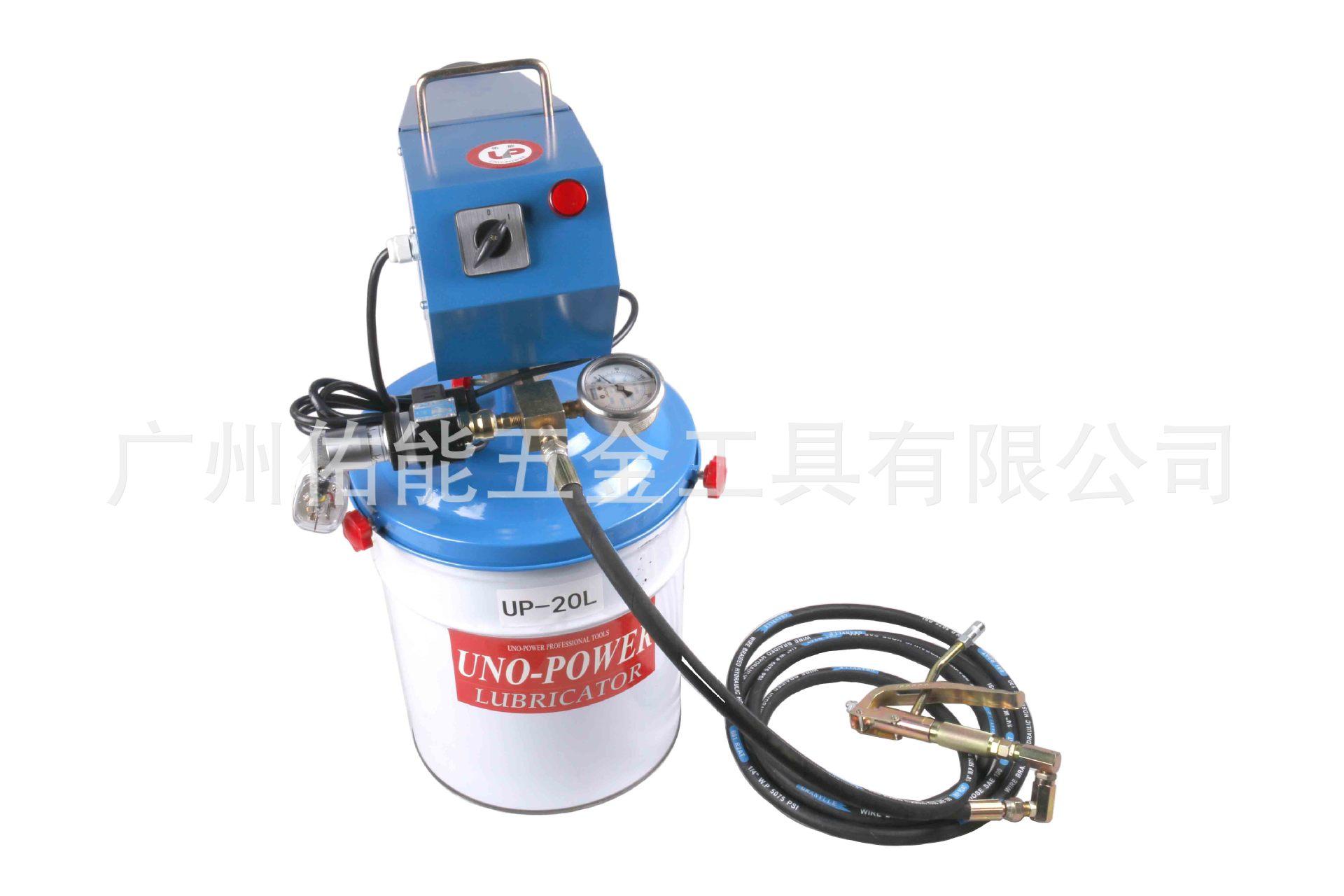 批发台湾uno-power电动注油器UP-20L,UP-40L