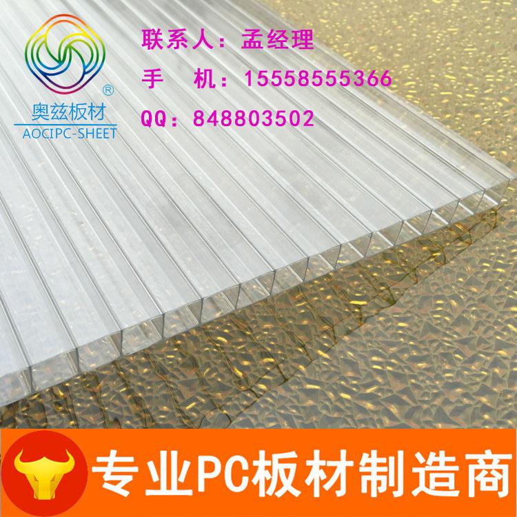 北京PC板厂家直销北京温室阳光板防雾滴