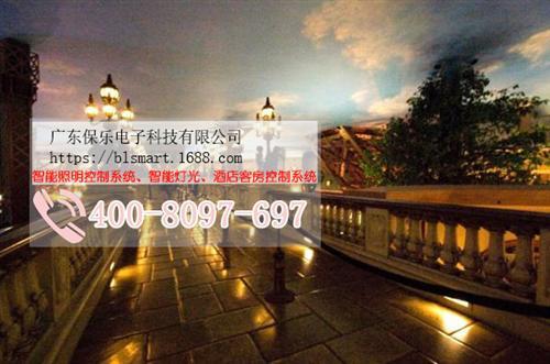 上海酒店智能照明控制系统_智能照明控制_保乐智能(查看)