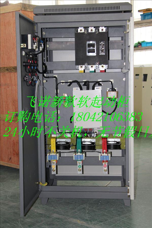 厂家直销110KW中文在线式软启动器