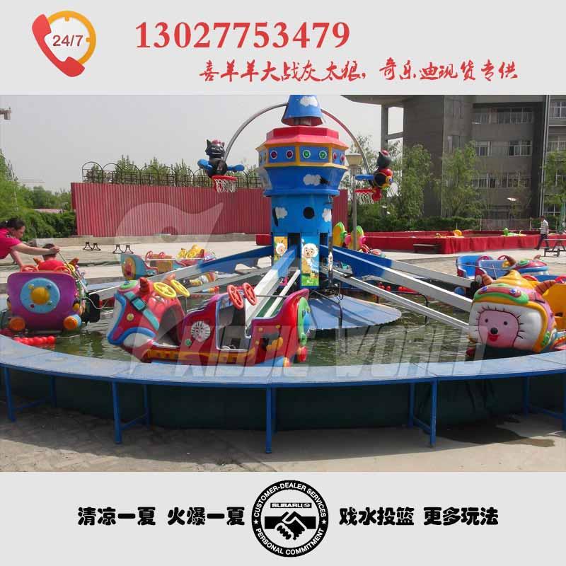 6臂8臂自控飞羊可投篮带海洋球