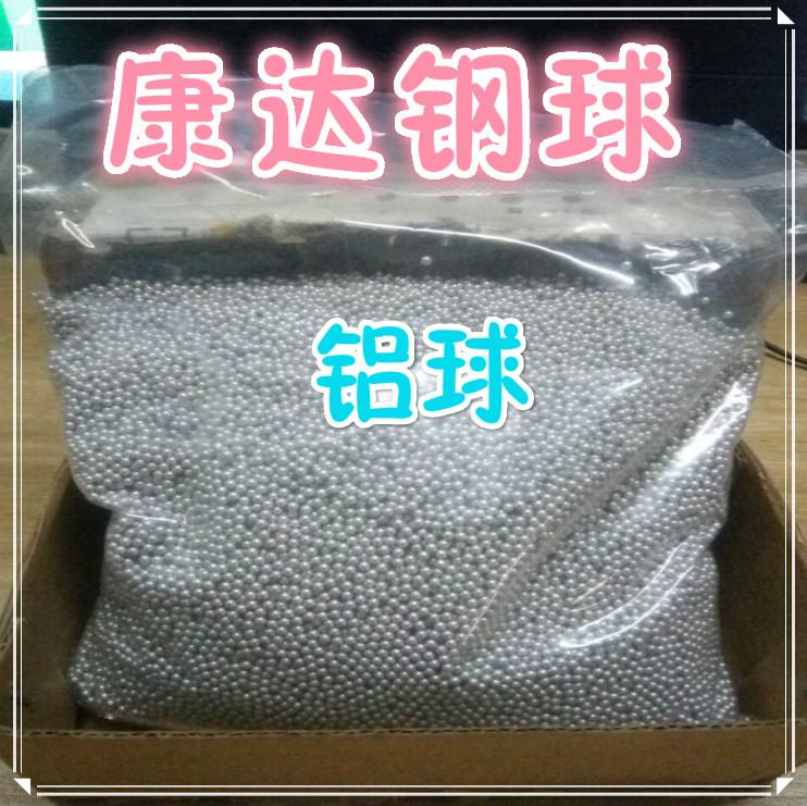 铝球生产厂家 现货供应0.8mm纯铝线材铝球