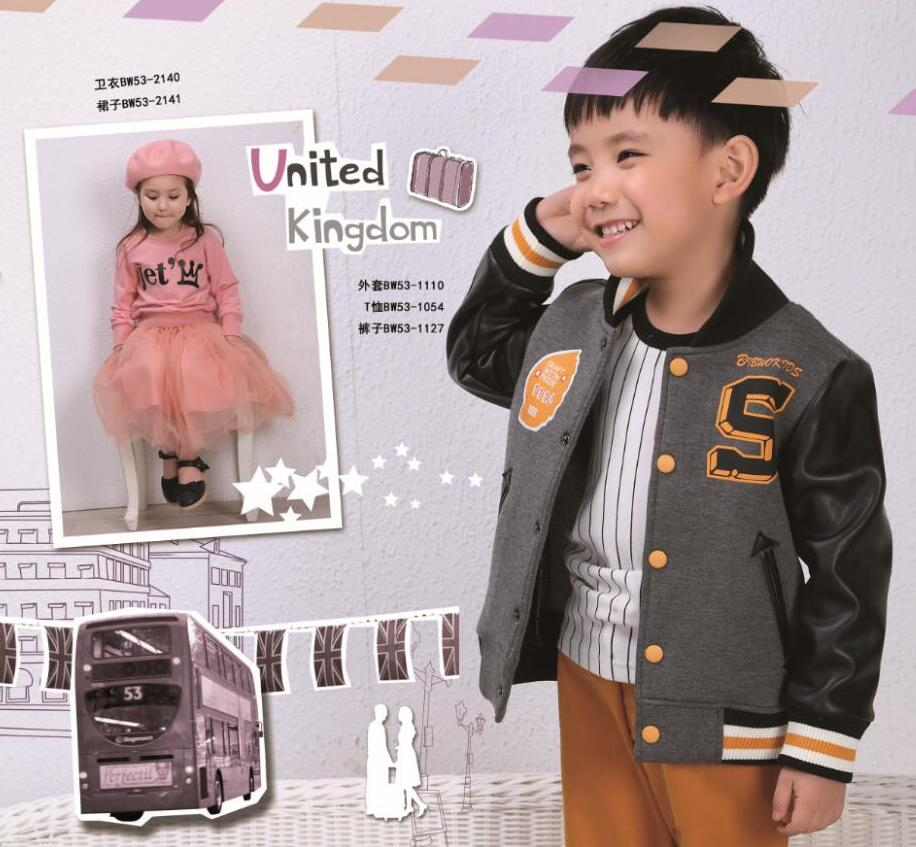云南加盟品牌童装店,阿当奇童装前景不可限量