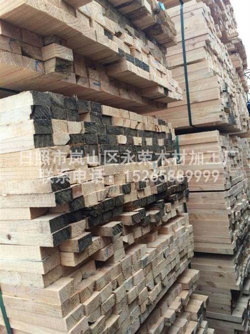 烟台木材,木材,永荣木材加工厂质量好(图)