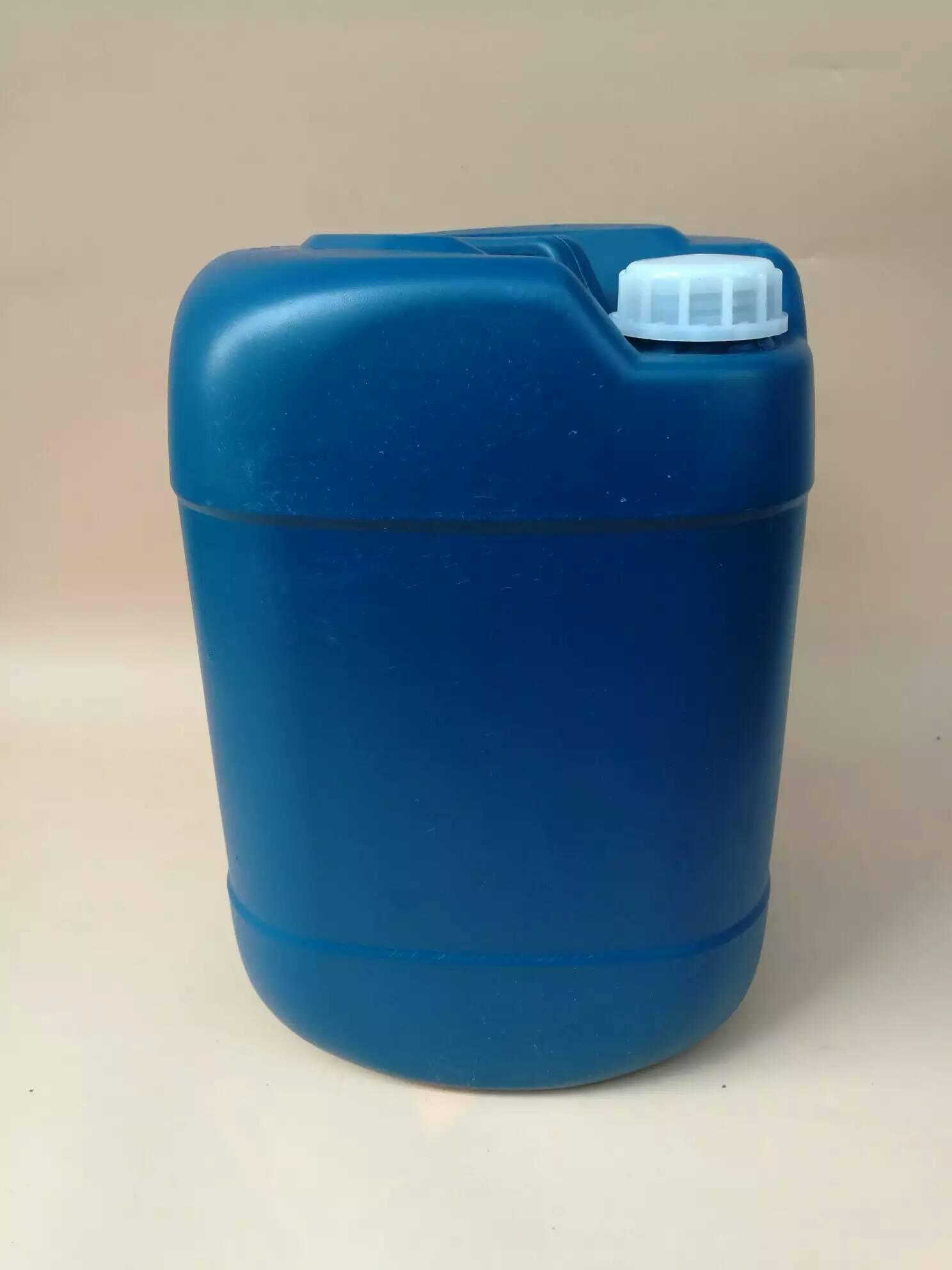 深圳兰方桶化工桶25升化工桶厂家直销