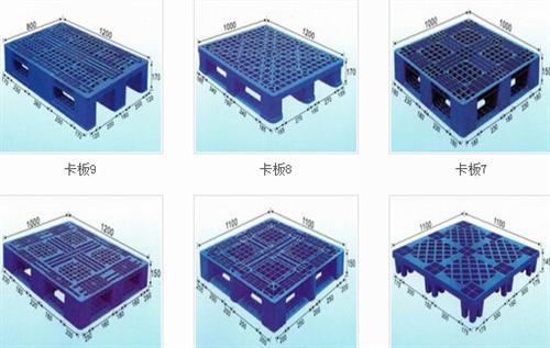 瑞昌塑胶箱,世纪乔丰胶箱多少钱,塑胶箱公司