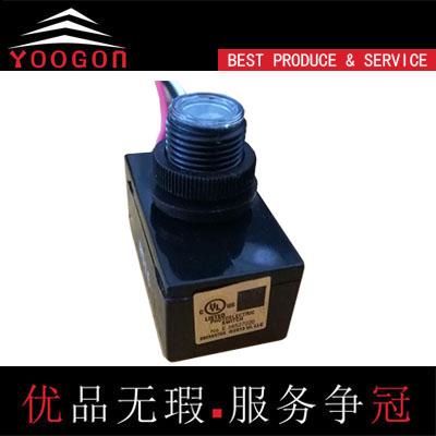 UL光电传感器_北美UL认证LED灯光电传感开关