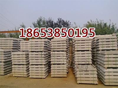 L638水泥枕木