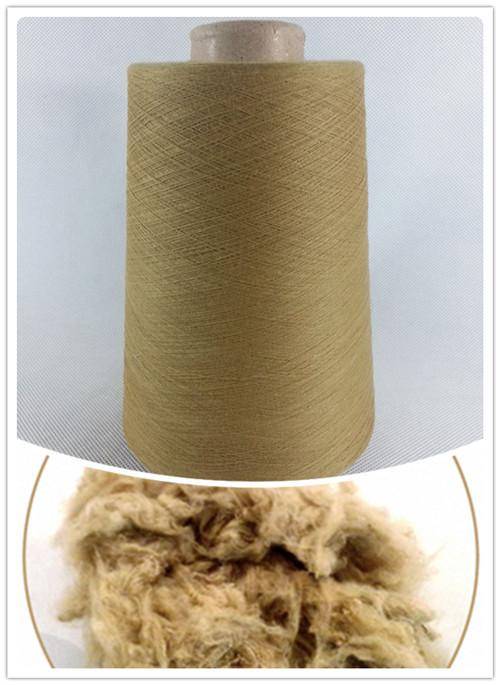 抗菌纱线丨铜纤维抗菌除臭纱线