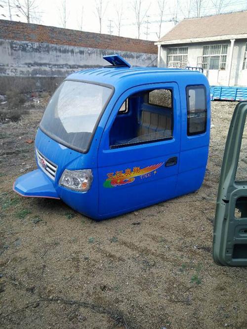 伟燕车辆、三轮车驾驶棚、大型三轮车驾驶棚