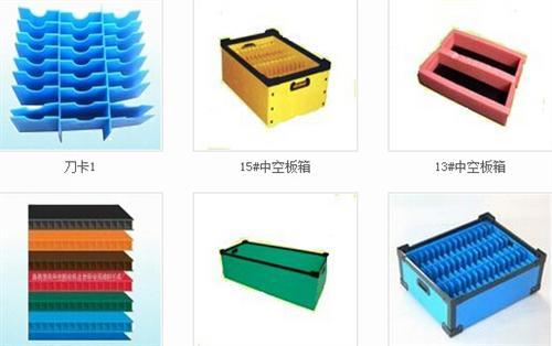 瑞昌塑胶卡板 世纪乔丰胶箱生产厂 哪有塑胶卡板厂