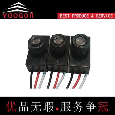 有UL认证 IP65光控器 光控开关 照明感应器