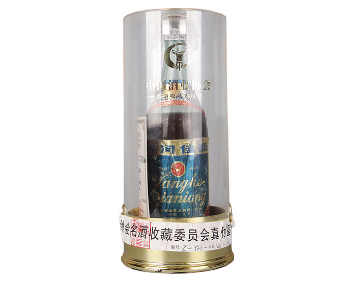 苏通高端洋河定制酒信誉保证