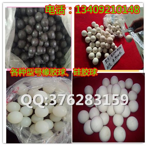 直径50毫米橡胶球、白色弹力球、5公分弹跳球