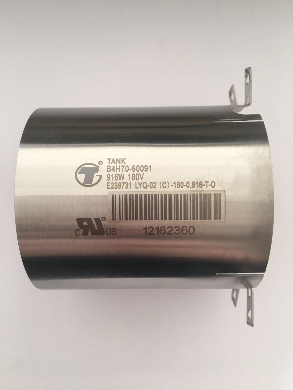 满海激光 江苏加热器铝件激光打标条形码黑色供应量大从优