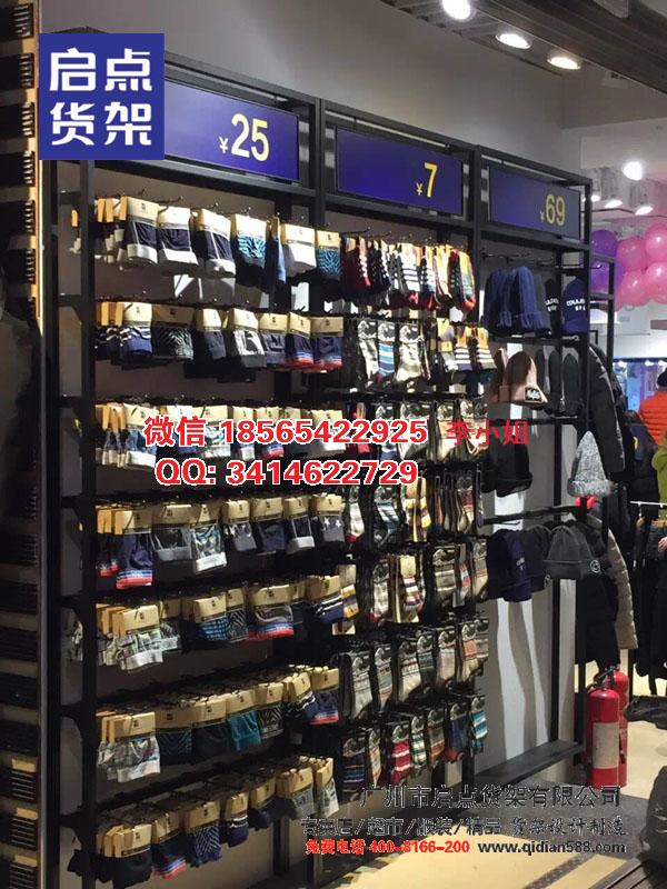 芜湖展柜:KM男装展示架