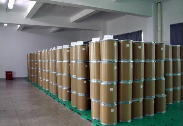 呋塞米原料药生产厂家